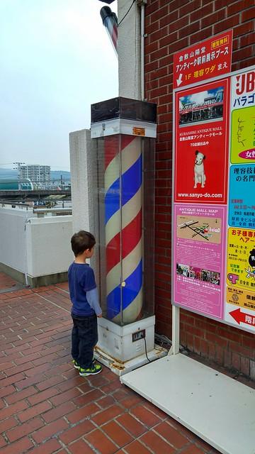 E likes barber poles