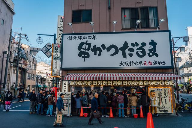 Osaka_Daruma_03