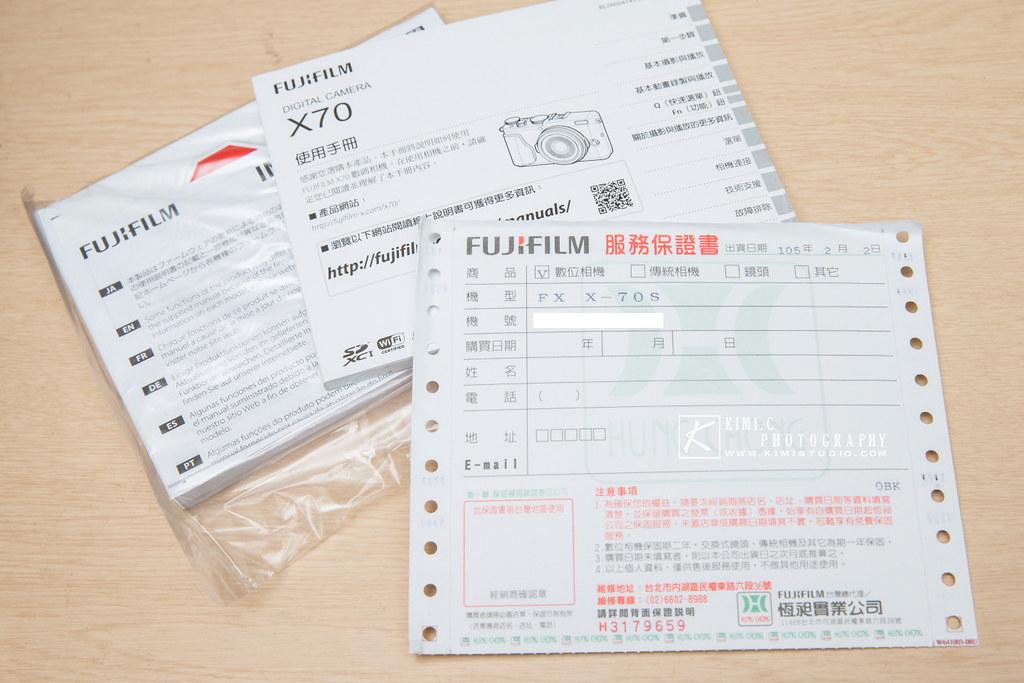 2016.02.06 Fujifilm X70-004