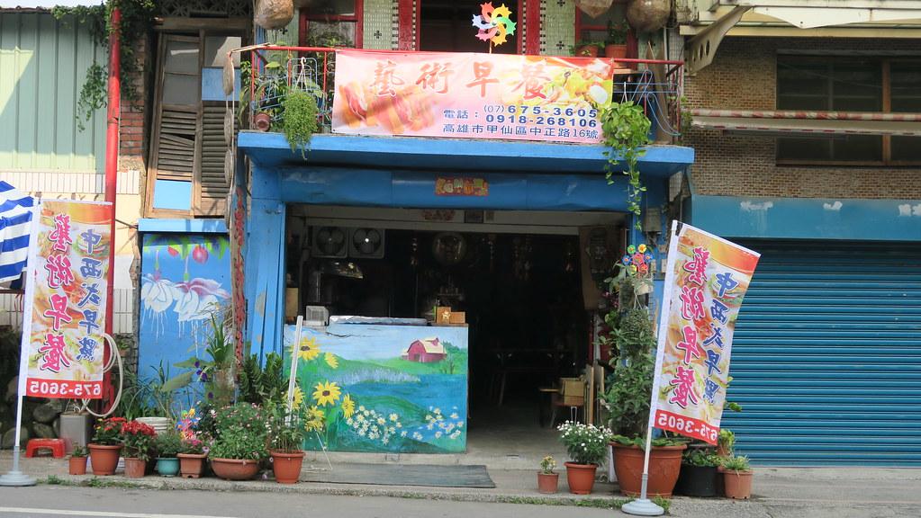 高雄市甲仙區輕旅遊 (16)