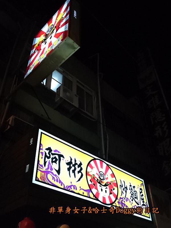 高雄濰克早午餐&吉林街熱河街夜市美食25
