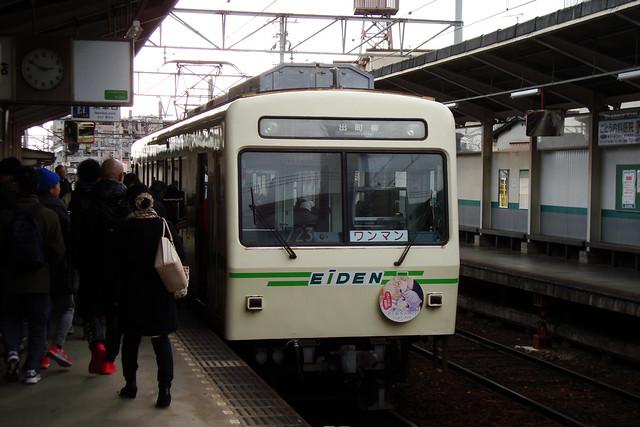 2016/02 叡山電車×NEW GAME! ラッピング車両 #62