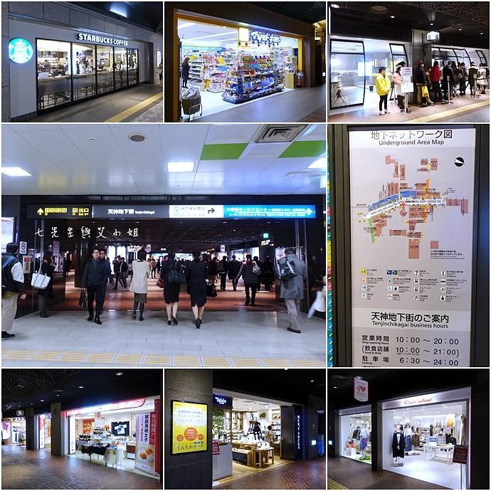 55 福岡三天兩夜自由行行程總覽
