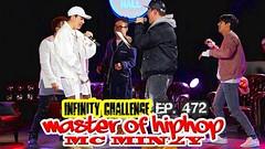 Infinity Challenge Ep.472