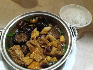 Claypot Tofu at Utopia Vegetarian