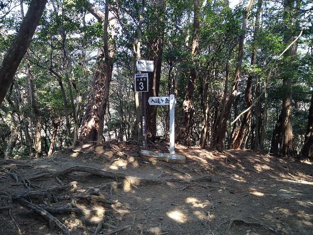 入道ヶ岳 北尾根 通報ポイント3