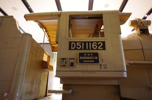 D51 1162 プレート
