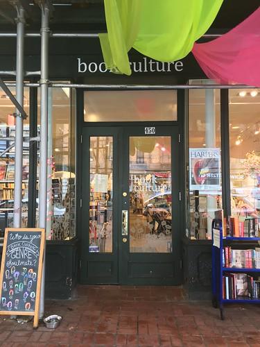 独立系書店 Book Culture