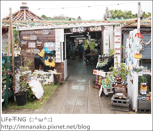 okinawa-day2-文化體驗村