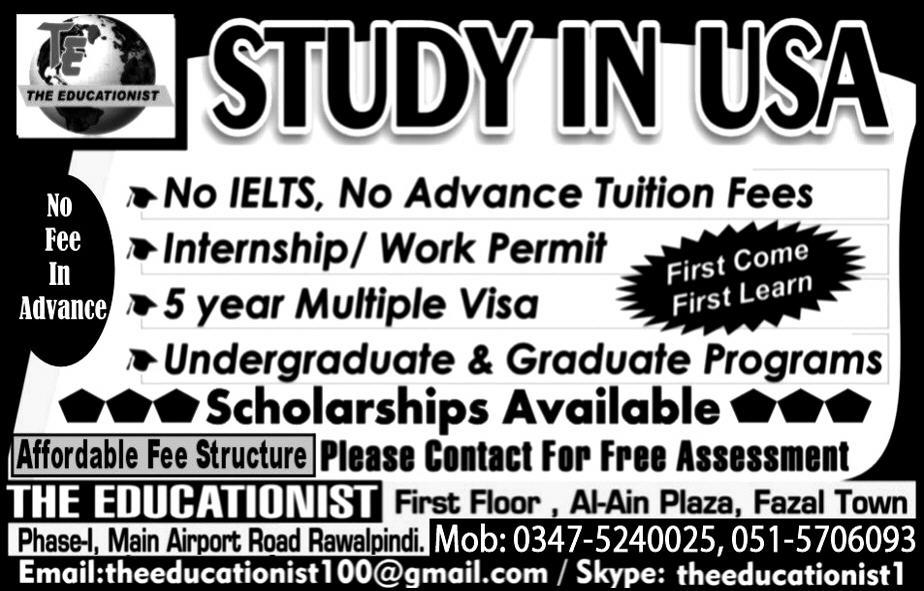 Study in USA Scholarship 2016