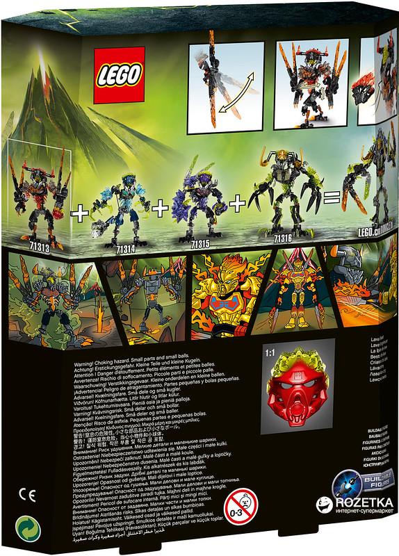 LEGO Bionicle 71313 - Lava Beast