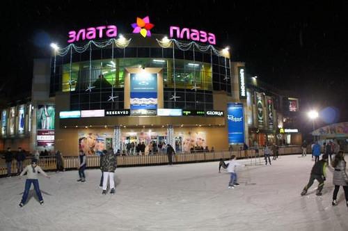 Зустріти Новий рік.... на ковзанах