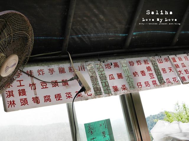 陽明山竹子湖附近餐廳青菜園 (12)