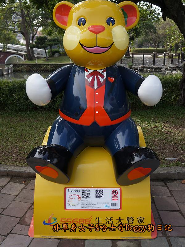 台中公園泰迪熊樂活熊嘉年華40