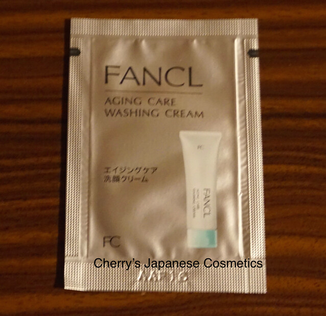 Fancl Aging Care Washing Cream