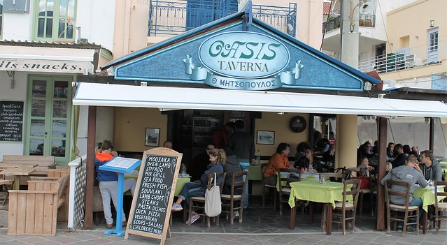 restaurant Poros Greece