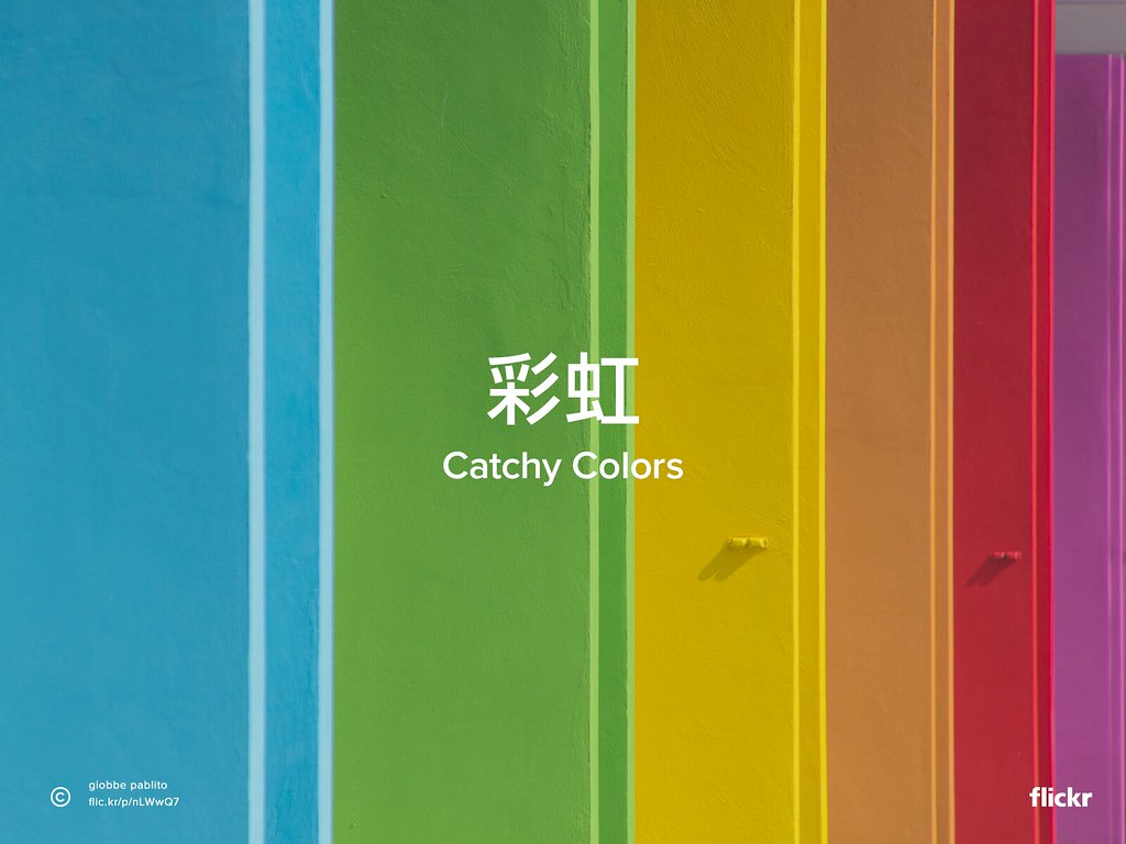 CatchyColors_Rainbow_zh