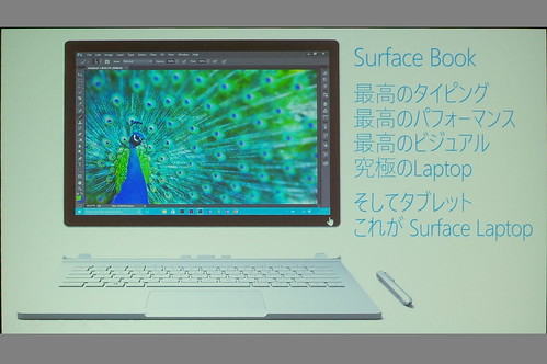 Surface Book T&T 22