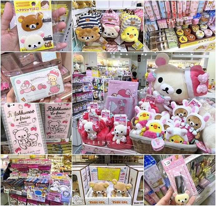 30 東京 原宿 表參道 KiddyLand 卡娜赫拉的小動物 PP助與兔兔 史努比 Snoopy Hello Kitty 龍貓 Totoro 拉拉熊 Rilakkuma 迪士尼 Disney