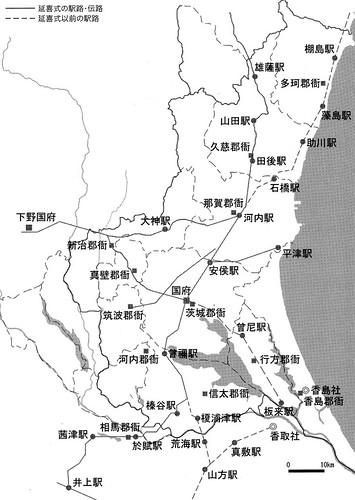近江俊秀_2014年『日本の古代道路』