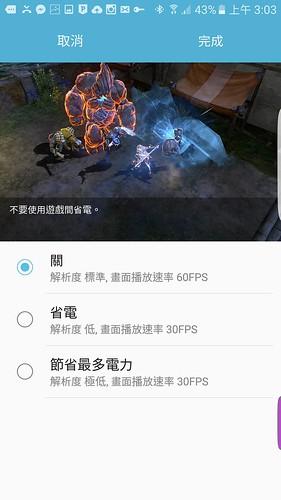 Screenshot_20160308-030317
