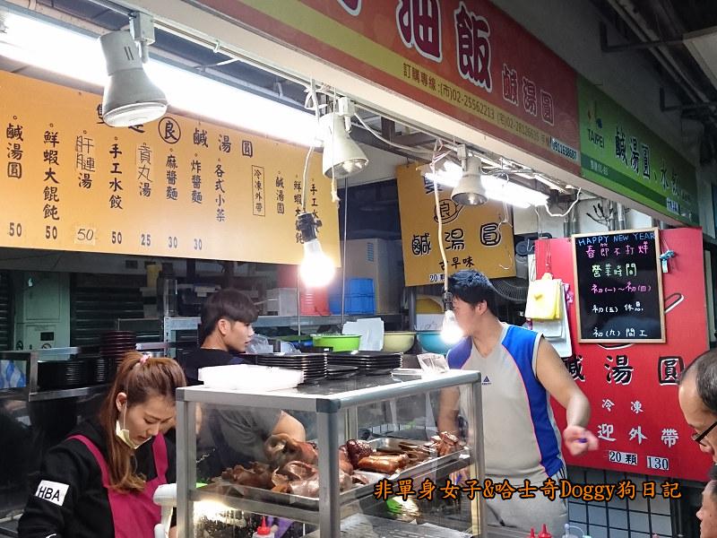 寧夏夜市美食蚵仔煎飯糰豆花36