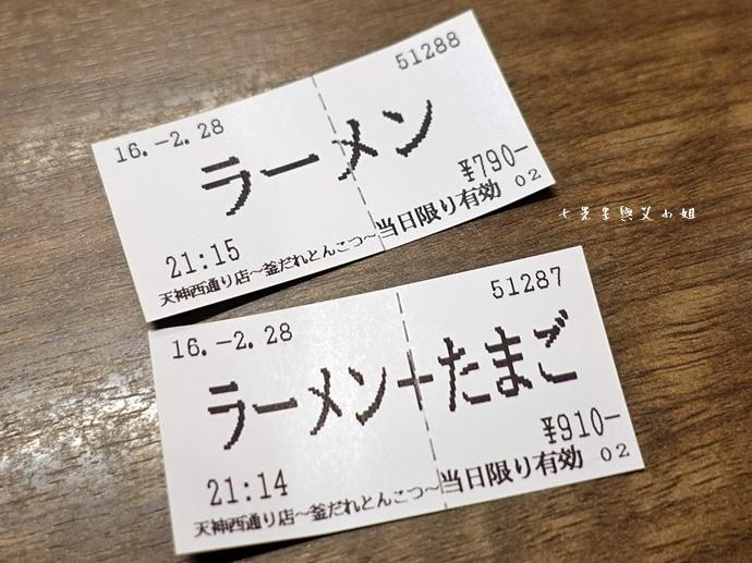 14 日本九州 一蘭拉麵 天神西店 方碗拉麵