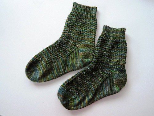 fo: Hermione's Everyday Sock