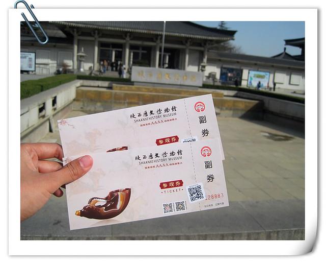 陕西历史博物馆 (2)_副本