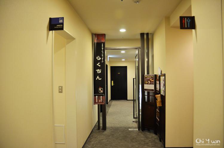 Hotel Mystays Kyoto Shijo09.jpg