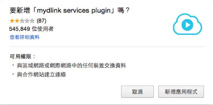 DP_Screenshot_004.jpg