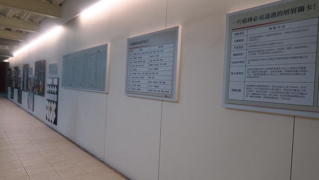 宏洲磁磚觀光工廠 (93)