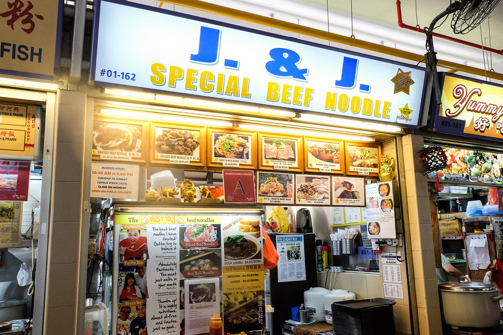 J & J Special Beef Noodle: Stall Front