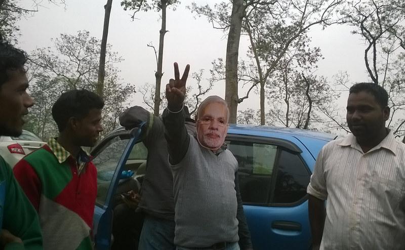 Assam Assembly Election 2016