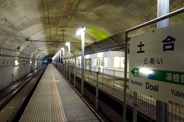 Mt.Tanigawa_dake 044
