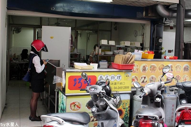 26326935712 3e8bf6af73 b - 台中西屯【巧味 異國料理】逢甲夜市眾人推薦的平價泰式料理,便宜又好吃!