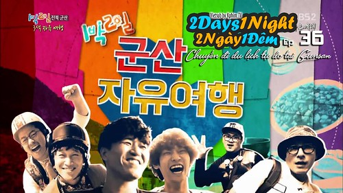 [Vietsub] 2 Days 1 Night Season 3 Ep 36