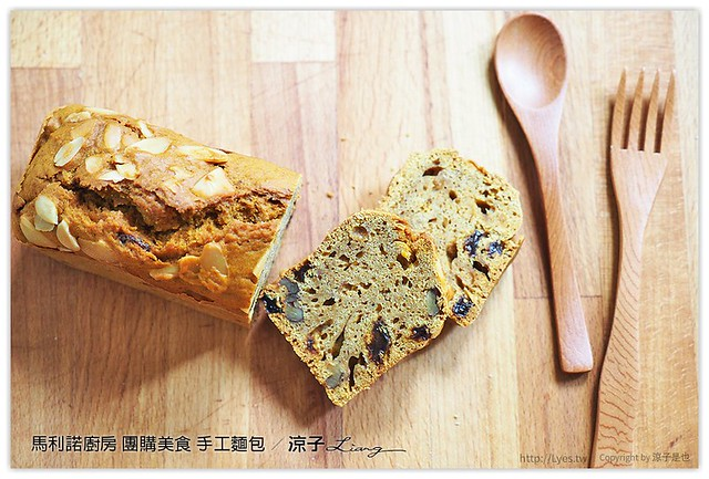 馬利諾廚房 團購美食 手工麵包 - 涼子是也 blog