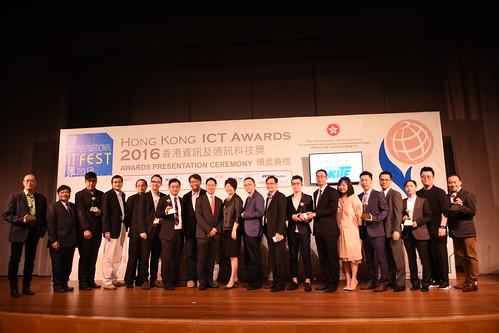 2016 香港資訊及通訊科技獎