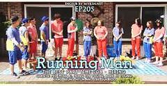 Running Man Ep.205