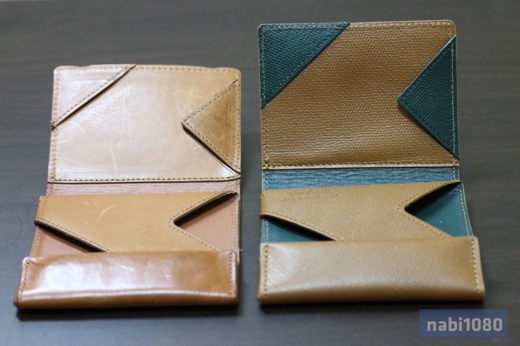 薄い財布08