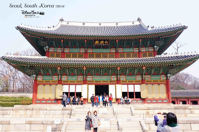 South Korea 2014 - Seoul Changdeokgung Palace 03
