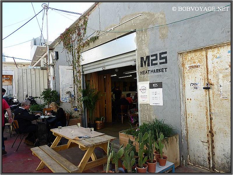 הכניסה ל- M25