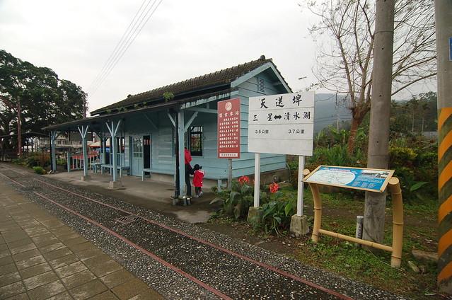 天送埤車站