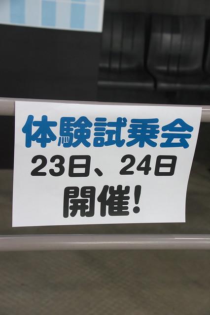 札幌モーターショー2016その1_26