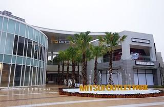9 林口三井Outlet Mitsui Outlet Park