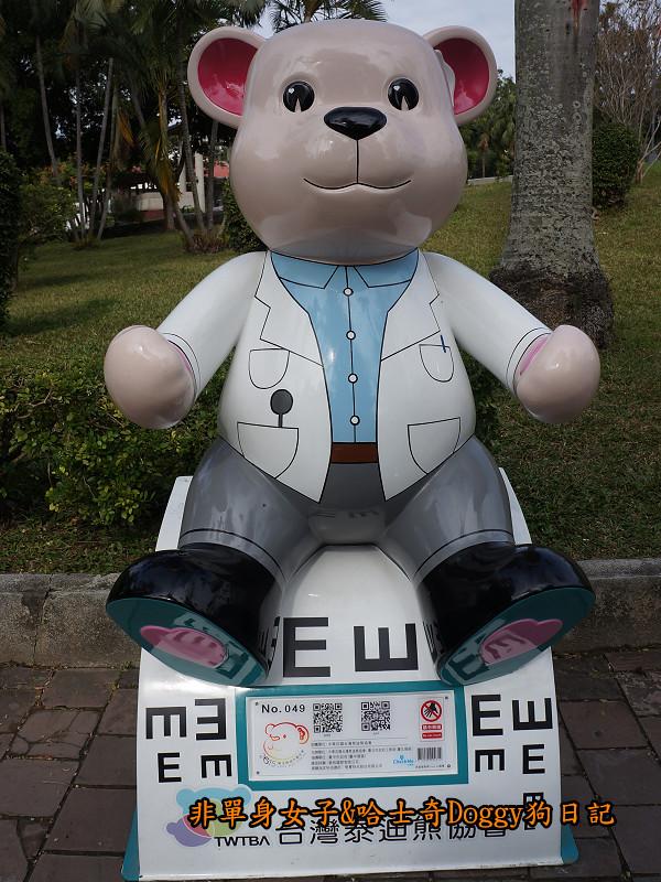 台中公園泰迪熊樂活熊嘉年華37