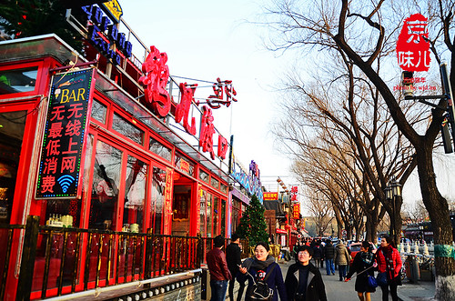 北京中轴线125