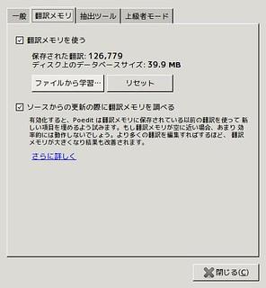 20160216_06:02:51-13986