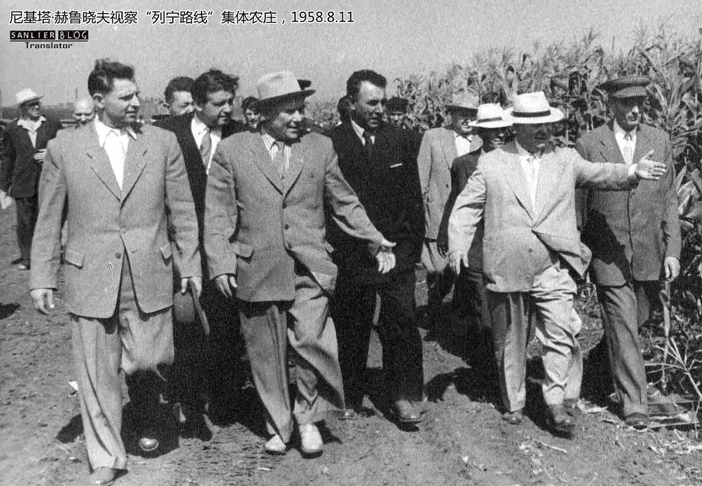 赫鲁晓夫1958视察古比雪夫州17